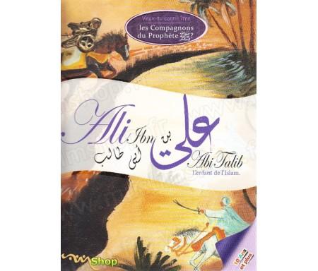 Veux-tu connaître Ali Ibn Abi Talib - L'enfant de l'Islam