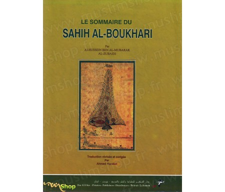 Sommaire du Sahih Al-Boukhari (Volume 1)