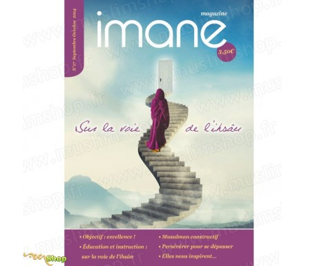 IMANE Magazine numéro 17 (Septembre-Octobre 2014)