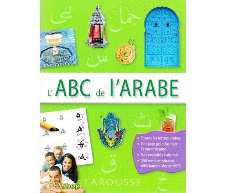 L' ABC de l'arabe