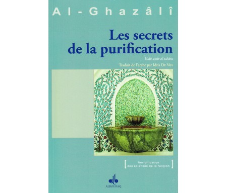 Les Secrets de la Purification