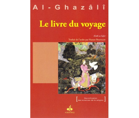 Le Livre du Voyage - Kitab as-Safar