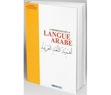 L'importance de la langue arabe - Et la nécessité de la connaître pour comprendre la religion musulmane - أهمية اللغة العربية