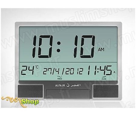"Grande Horloge Azan numérique Jumbo CJ-07 (15 ""LCD) - Modèle CJ-07"