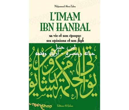 L'imam Ibn Hanbal, sa vie et son oeuvre, ses opinions et son fiqh