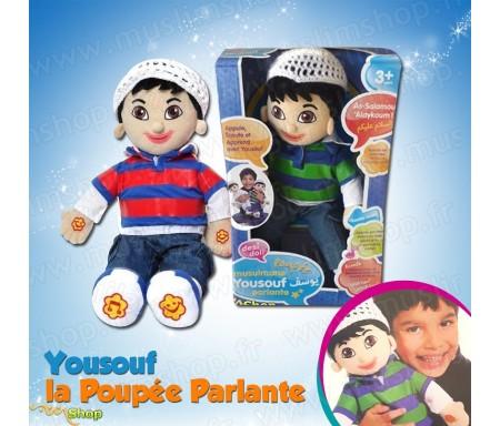 Yousouf : Poupée parlante musulmane