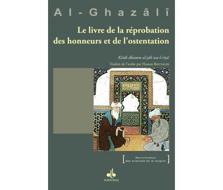 Le livre de la réprobation des honneurs et de l'ostentation extrait de l'Ihyâ' 'Ulûm Ad-dîn (Revivification des Sciences de la religion )