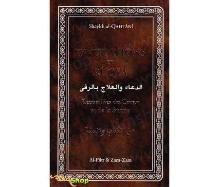 Invocations et Ruqya - Recueillis du Coran et de la Sunna - Couleur Marron