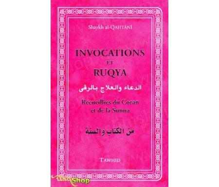 Invocations et Ruqya - Recueillis du Coran et de la Sunna - Couleur Rose