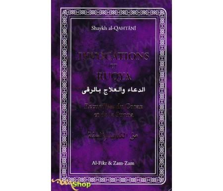 Invocations et Ruqya - Recueillis du Coran et de la Sunna - couleur violet