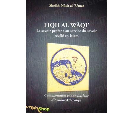 Fiqh Al-Wâqî : Le savoir profane au service du savoir révélé en Islam