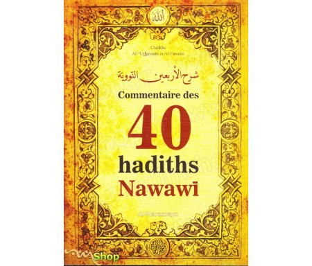 Commentaire des 40 hadiths Nawawi