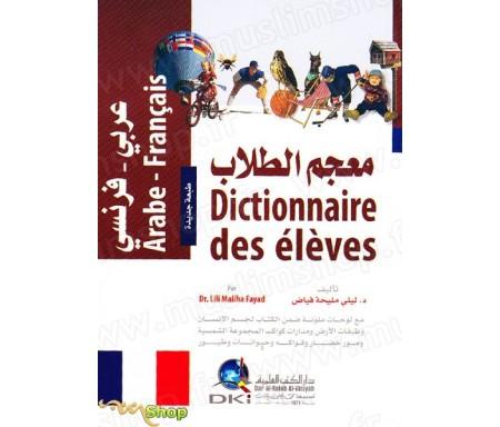 Dictionnaire des élèves arabe-français