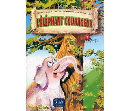 L'éléphant courageux n°1