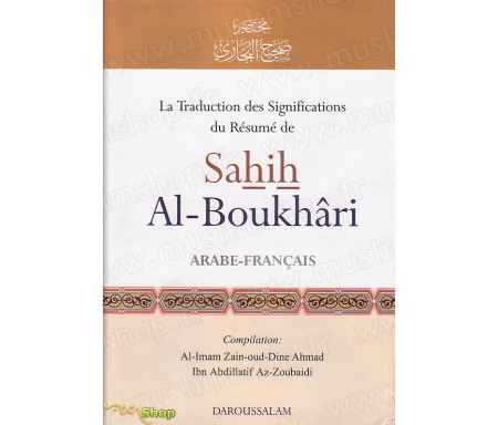 La traduction des significations du résumé de Sahih Al-Boukhari - Version Souple
