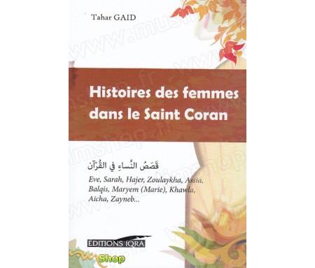 Histoires des femmes dans le Saint Coran