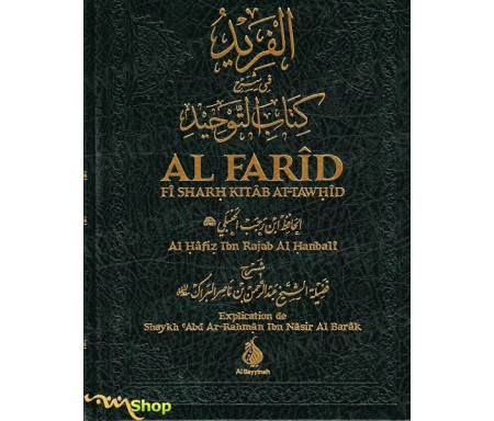 Al Farid Fî Sharh Kitab At-Tawhid