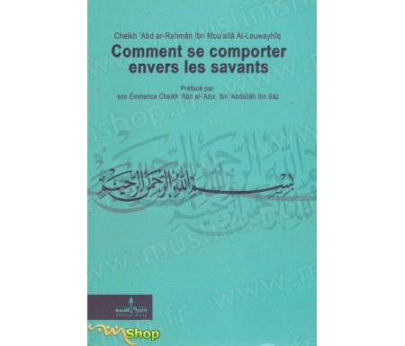 Comment se comporter envers les savants