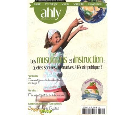 Ahly Magazine N°8 - Décembre 2014 - Janvier - Février 2015