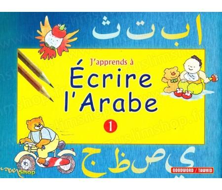 Apprends à Ecrire l'arabe - Niveau 1