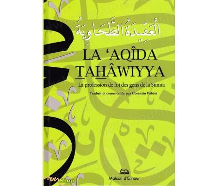 La 'Aqida Tahawiyya - La profession de foi des gens de la Sunna