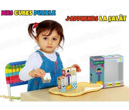 Mes cubes puzzle : J'apprends la Salât - La prière du petit musulman