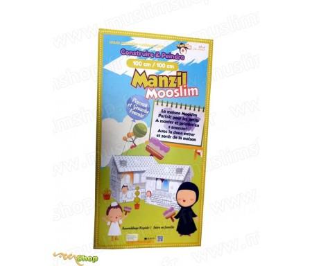 "Maison carton ""Manzil Mooslim"""