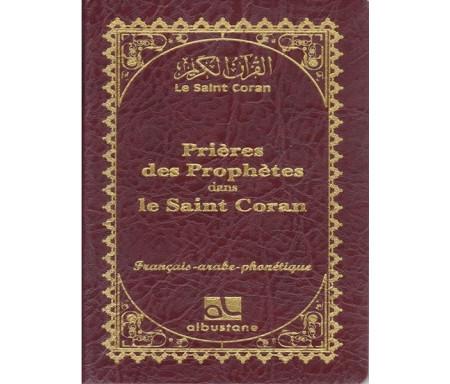 Prières des Prophètes dans le Saint Coran