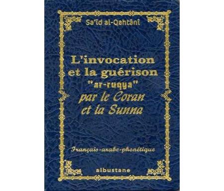 L'invocations et la guérison par le Coran et la Sunna
