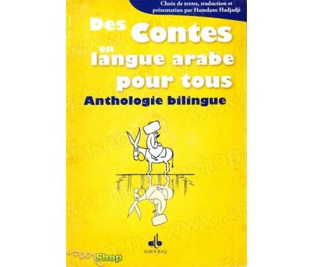 Des contes en langue arabe pour tous - Anthologie bilingue