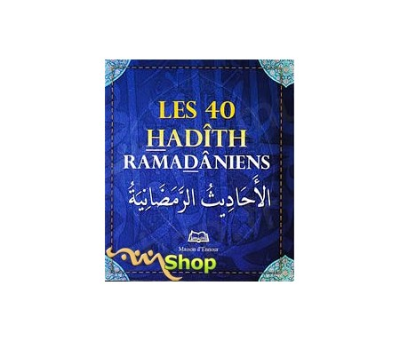 Les Quarante Hadîth Ramadâniens - format poche