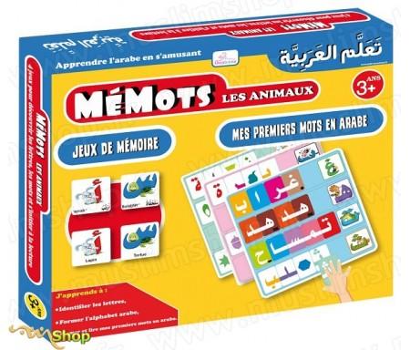 Jeux Mémots Les Animaux