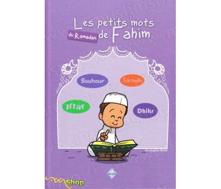 Les petits mots du Ramadan de Fahim