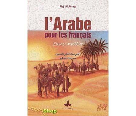 L'Arabe pour les Français Sans maître