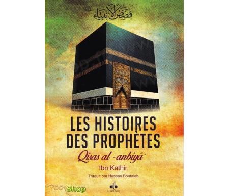 Les histoires des Prophètes - Qisas al- anbiyâ'