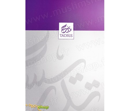 Grand cahier Spirale Tadris - Grand carreaux - 180 pages