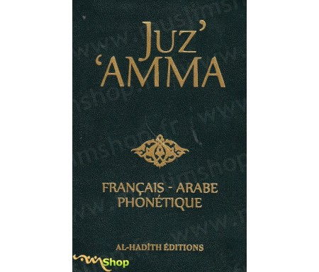 Juz'Amma (Français- Arabe- Phonétique)