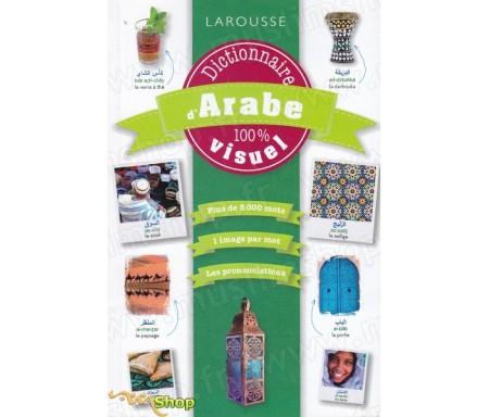 Dictionnaire visuel d'arabe