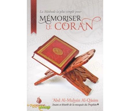 La méthode la plus simple pour mémoriser le Coran