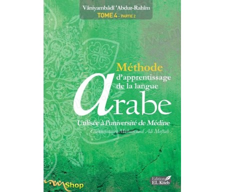 Méthode d'apprentissage de langue arabe - Utilisée à l'Université de Médine Tome 4 (Partie 2)