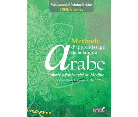 Tome de Médine - Méthode d'apprentissage de langue arabe - Utilisée à l'Université de Médine Tome 4 (Partie 2)