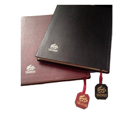 Cahier Tadris Simili cuir de luxe - 200 pages
