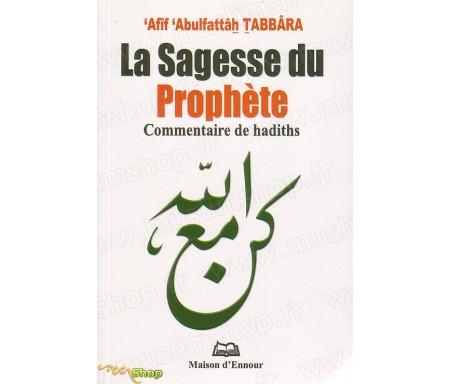 La Sagesse du Prophète