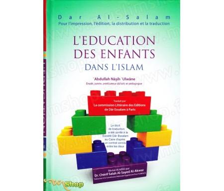L'éducation des enfants dans l'islam
