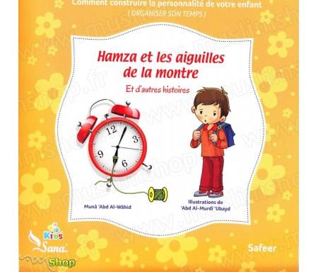 Hamza et les aiguilles de la montre et d'autres histoires - Comment construire la personnalité de votre enfant (Organiser son te