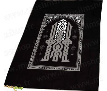 Tapis de prière Salmane avec boussole - Couleur noir