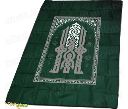 Tapis de prière Salmane avec boussole - Couleur vert foncé