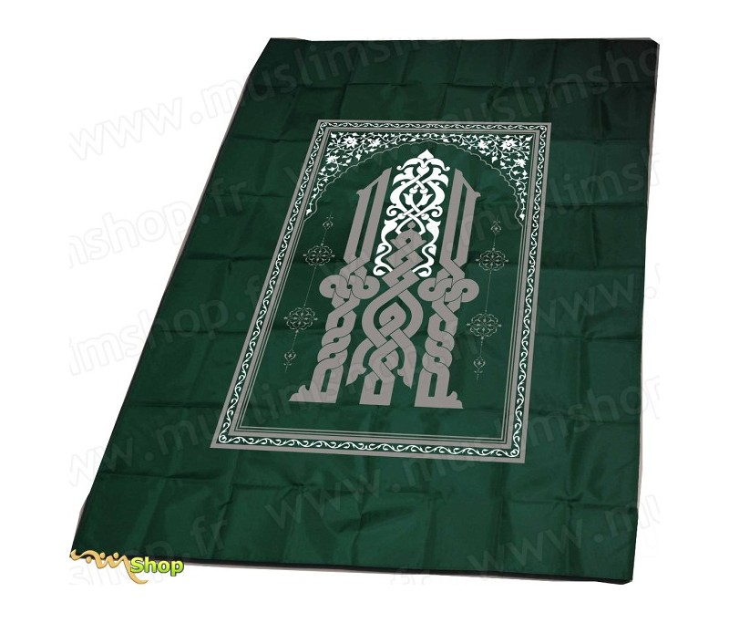 tapis de pri re salmane avec boussole couleur vert fonc. Black Bedroom Furniture Sets. Home Design Ideas