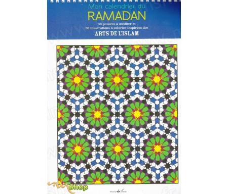 Mon calendrier du Ramadan - 30 illustrations à colorier inspirées des arts de l'Islam