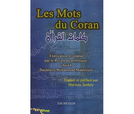 Les Mots du Coran